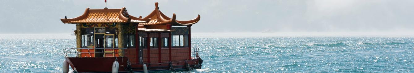 Tradtional boat on Sun Moon lake